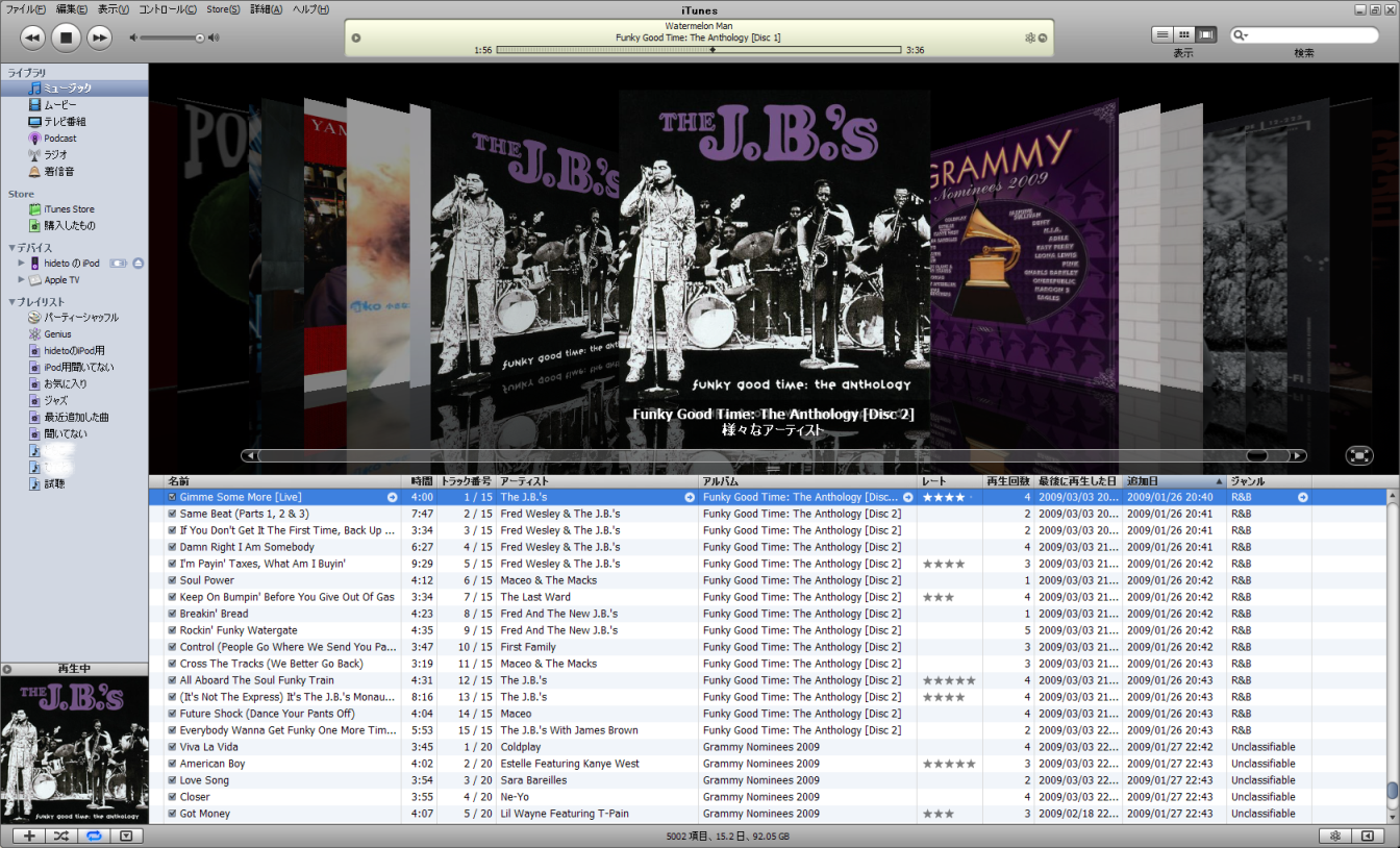 iTunesライブラリ画面