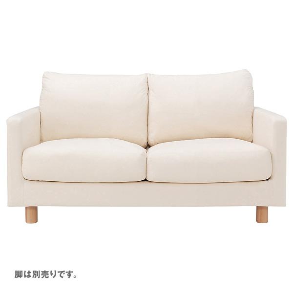 ソファ本体・スリムアーム・2シーター・羽根ポケットコイルクッション