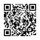 Hinemosuアクセス用QRコード
