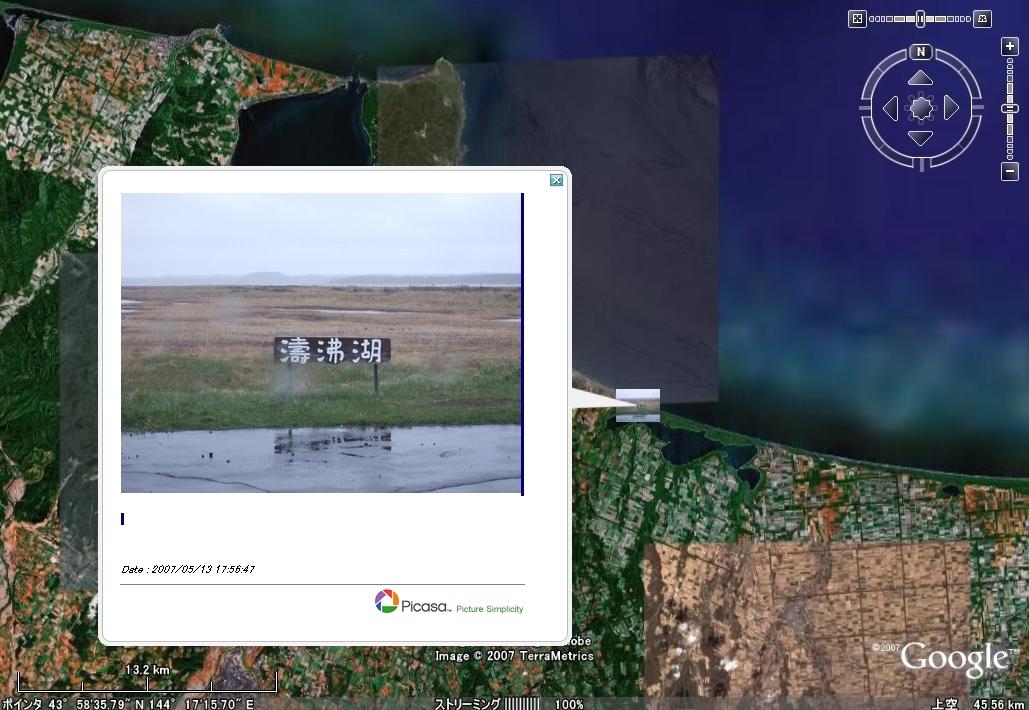 撮影した写真にGPSデータを付与し、GoogleEarth上でポイント表示