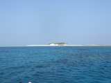 チービシ諸島の風景