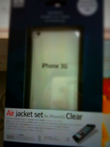 Air jacket set for iPhone