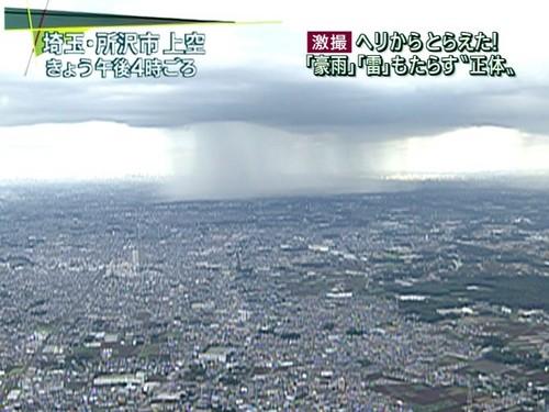埼玉の局地的集中豪雨