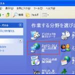 WindowsXPに新型iMacが登場?