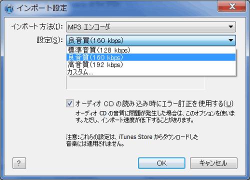 2012-09-01_0925[1]