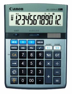 Windows付属の「電卓」でルート(√)を計算するには?