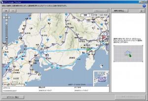 GPS Image Tracker画面例