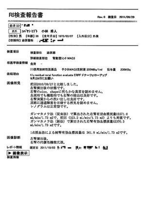 2014-04-07_1527
