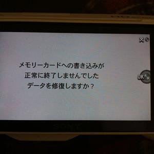 2014-04-18_1056
