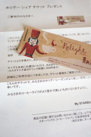 2014-03-25_0816