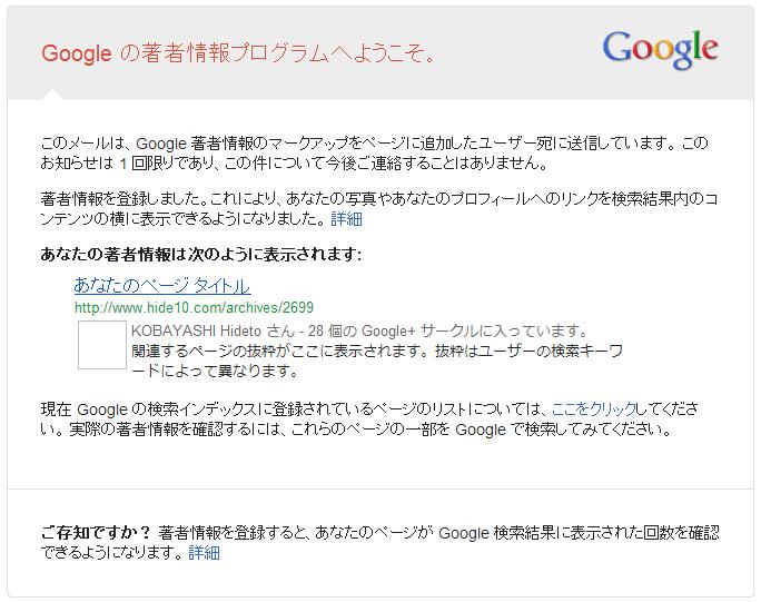 2013-01-12_1130