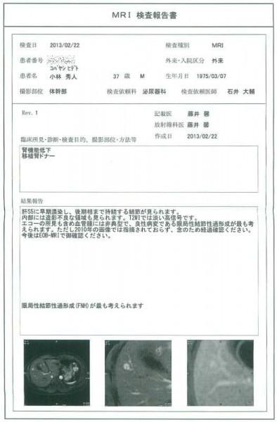 2013-04-04_1402