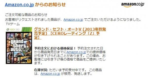 2013-05-10_0936_GTA5