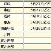 2013-05-29_1642