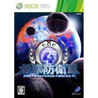 地球防衛軍4 Xbox360