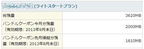 2013-08-01_0907