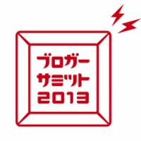 2013-08-13_1639