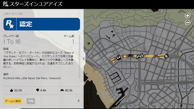 2014-01-24_1003