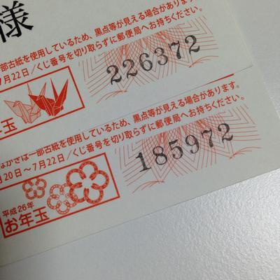 2014-01-28_1355