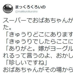 2014-04-29_2133