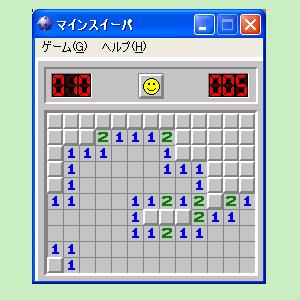 WindowsXP (1)