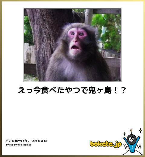 2014-05-19_1400
