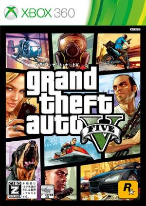 Xbox版GTA Vパッケージ