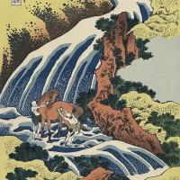 和州吉野義経馬洗滝