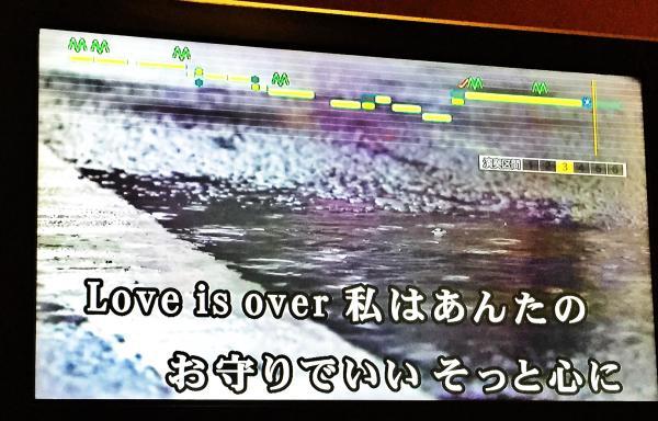 2014-11-07_2303