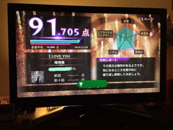 2014-11-19_1033