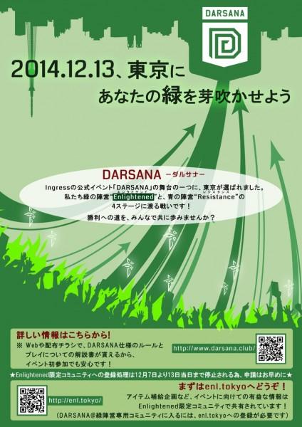 2014-12-03_1055