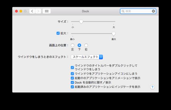 スクリーンショット 2015-05-04 12.56.44