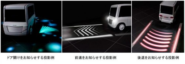 画像引用元:http://www.mitsubishielectric.co.jp/news/2015/1023_zoom_01.html