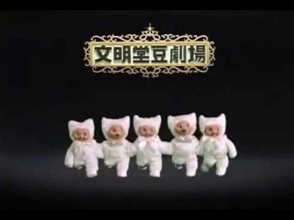 【驚愕】文明堂のCMキャラはネコじゃない【マジか!】