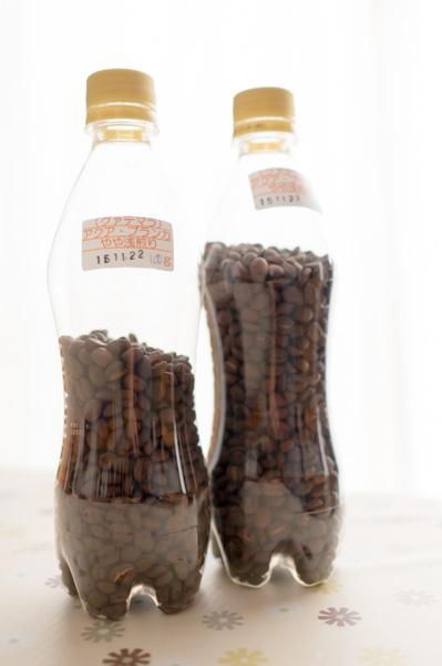 コーヒー豆を炭酸ペットボトルで保存する
