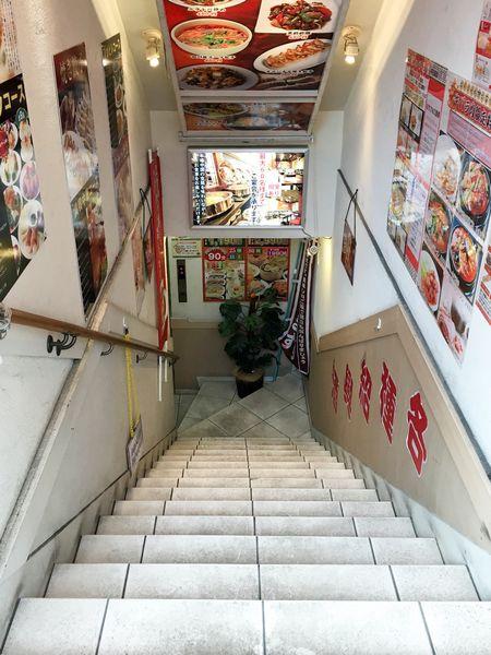 金満園 新館へ降りる階段