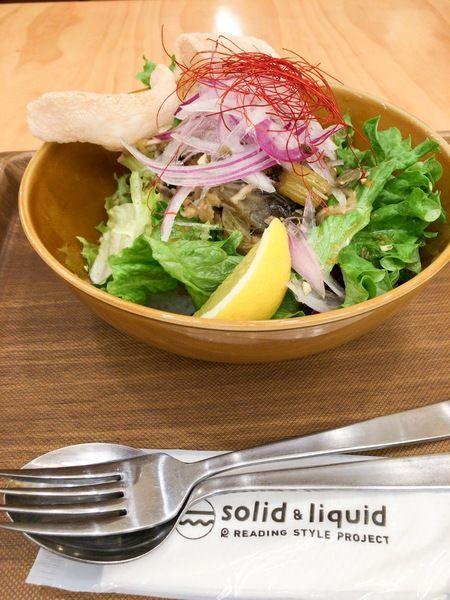 甘辛ポークとたっぷり野菜のベトナム風バランスご飯