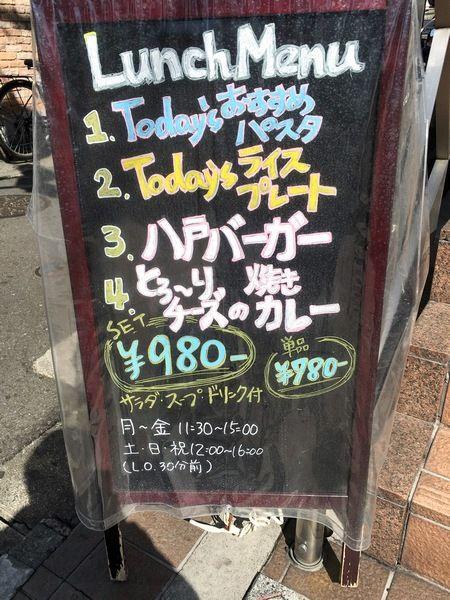 CAFE&BAL PUMAL、看板メニュー