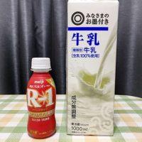 花粉症に備え自宅でヨーグルトを量産する(追記あり)