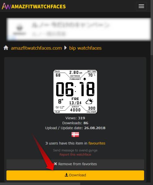 Amazfit bipのウォッチフェイスを自作する(Android用) | Hinemosu