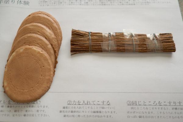 伝統のせんべい作りを自宅で体験、家にいながら観光気分が味わえる臼杵せんべい手作り体験キットを紹介します
