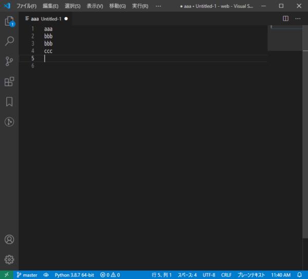 VS Codeで重複業を削除する(uniq)