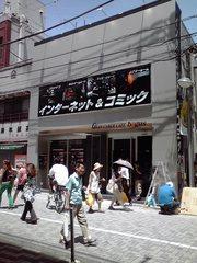 新規開店するバグース町田店