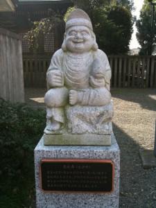 原町田の七福神・恵比寿さん