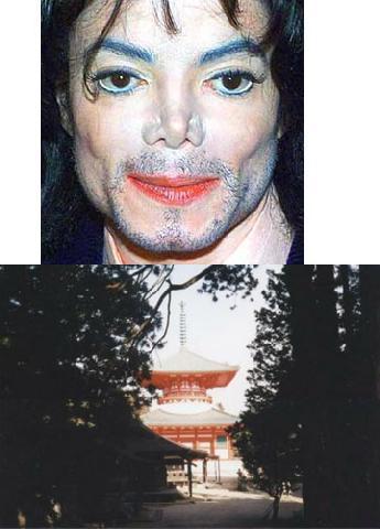 マイケルジャクソンと寺のある風景