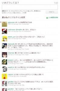 twitter_DesignModBefore
